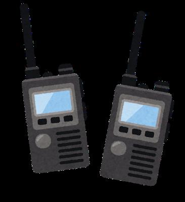 ライセンスフリーラジオのための備忘録